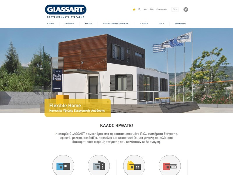 Glassart website